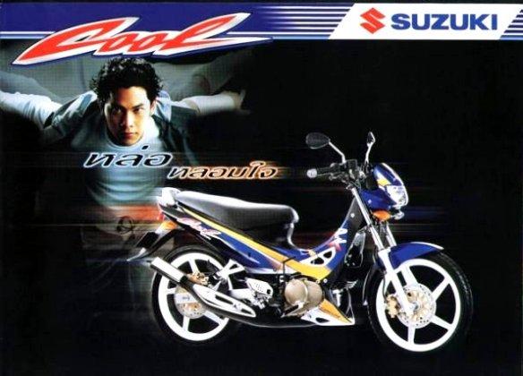 SUzuki RK Cool Brave bikes